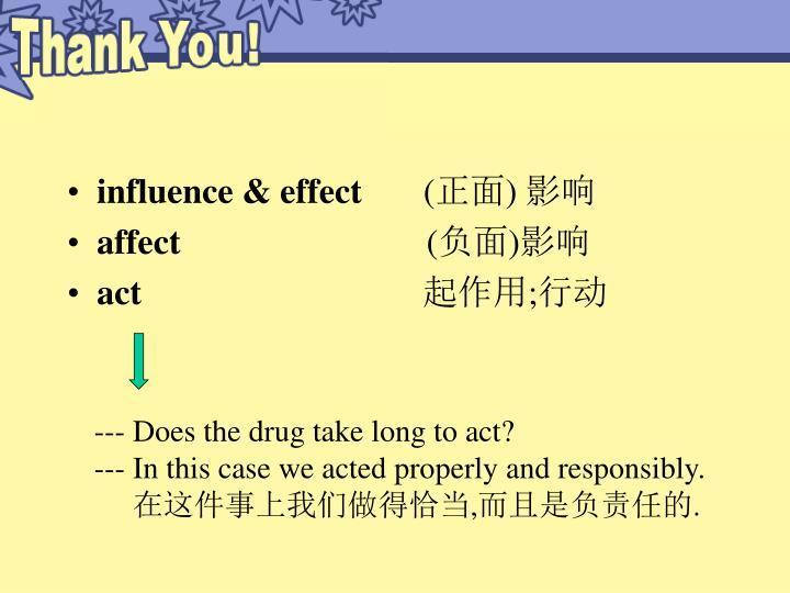 influence & effect