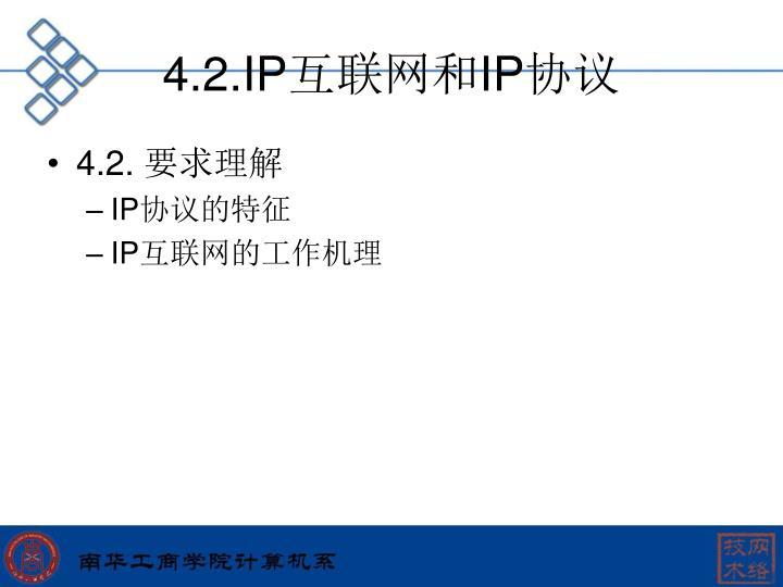 4.2.IP