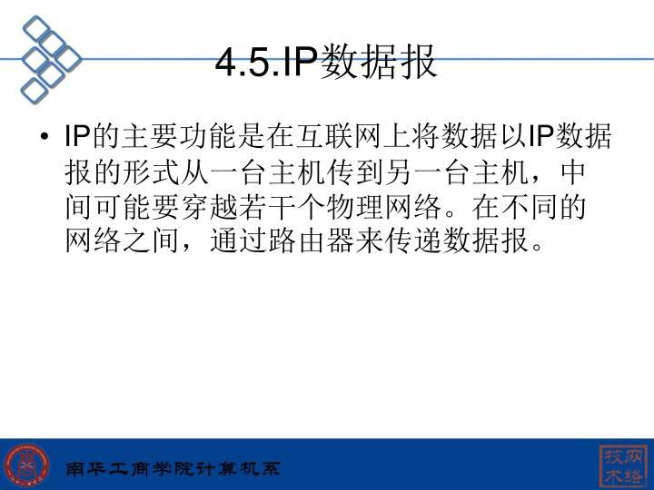 4.5.IP