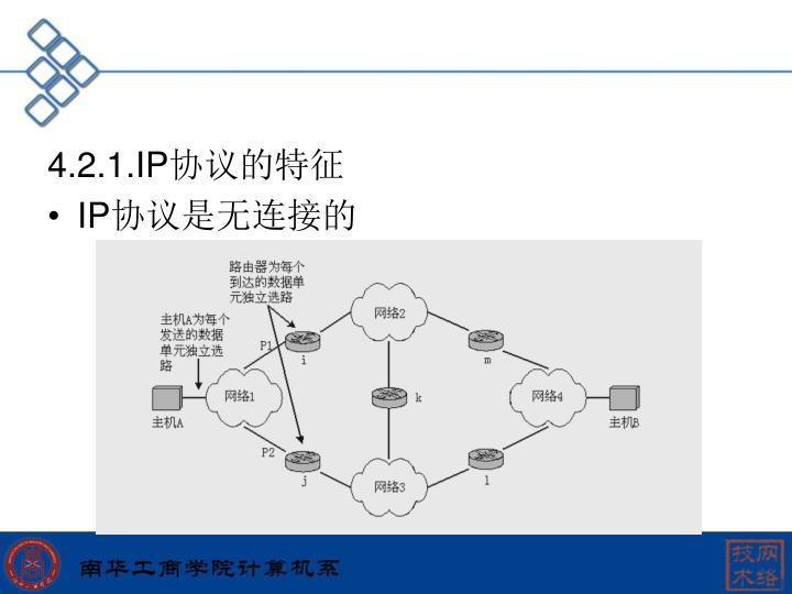 4.2.1.IP
