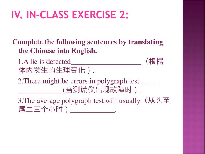 IV. In-class exercise 2: