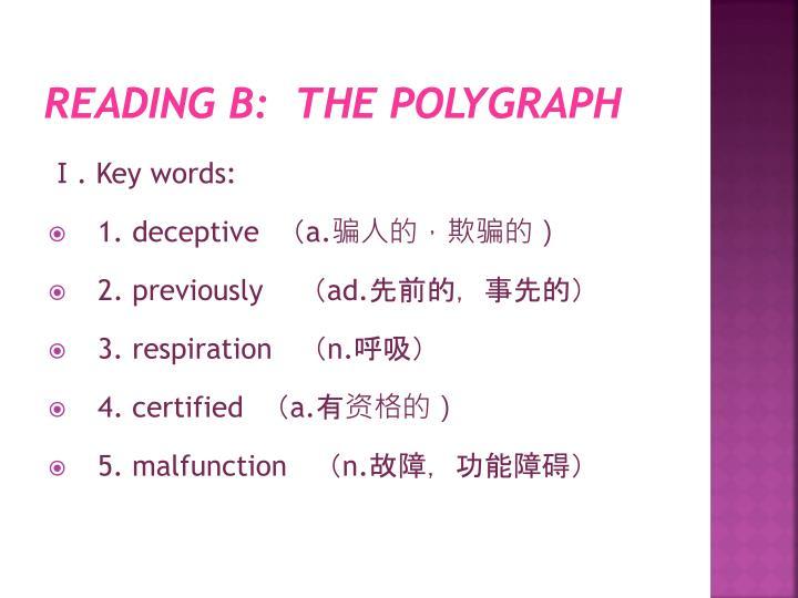 Reading B:  The Polygraph
