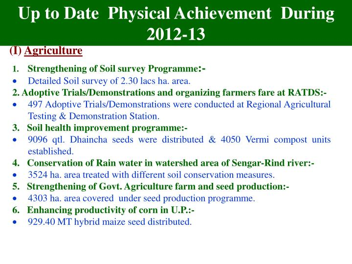 Up to Date  Physical Achievement  During 2012-13