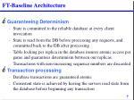 ft baseline architecture1
