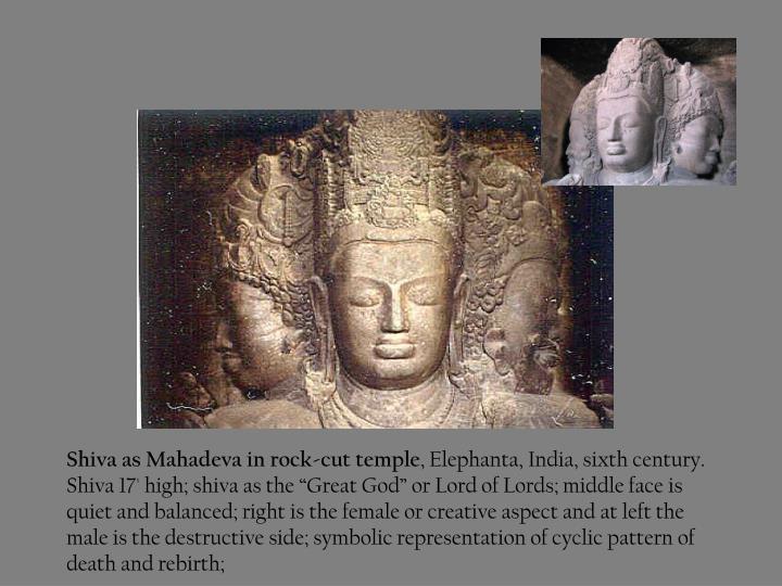 Shiva as Mahadeva in rock-cut temple