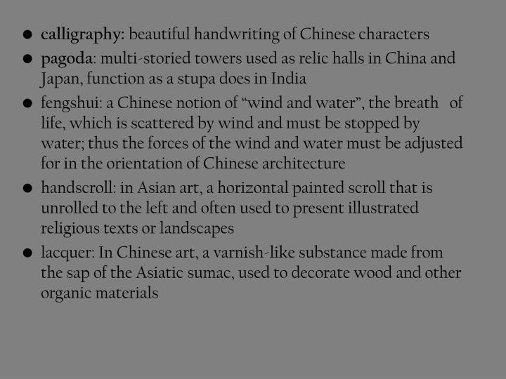 calligraphy: