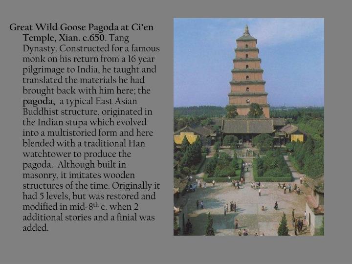 Great Wild Goose Pagoda at Ci'en Temple, Xian. c.650