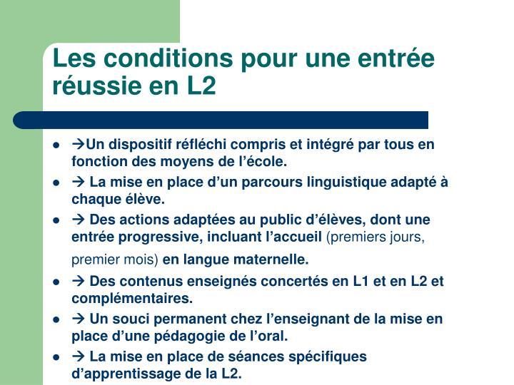Les conditions pour une entrée réussie en L2