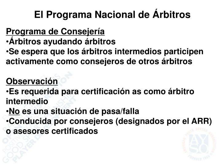 El Programa Nacional de Árbitros