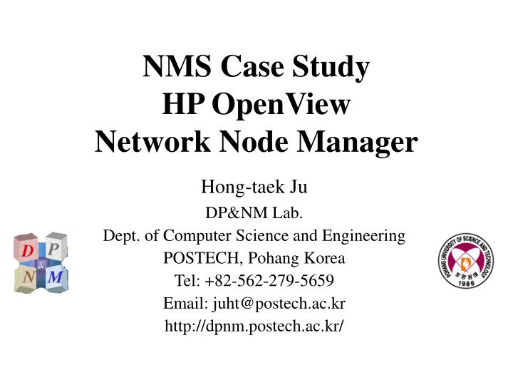 Nms case study hp openview network node manager