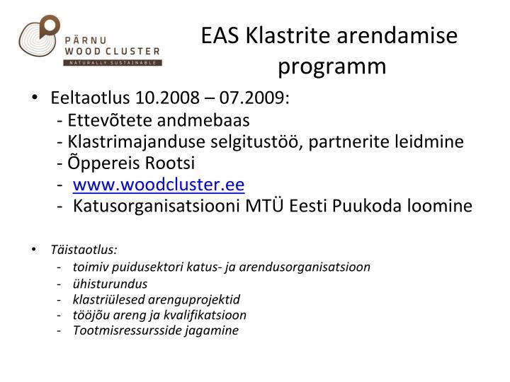 EAS Klastrite arendamise