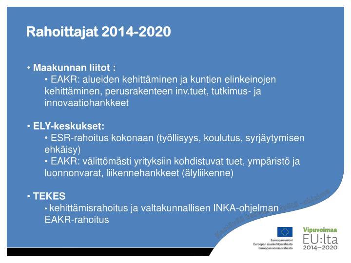 Rahoittajat 2014-2020