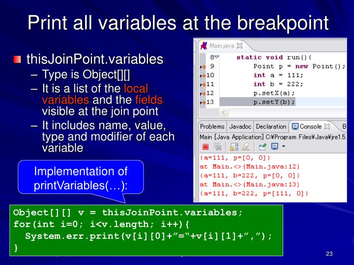Print all variables at the breakpoint