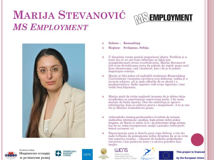 Marija Stevanović