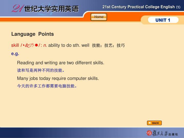 TextB_P2_LP_skill