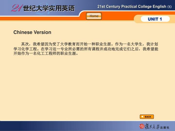 TextB_P3_Chinese