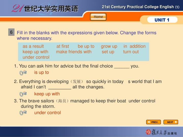 Vocabulary-Fill in2-1