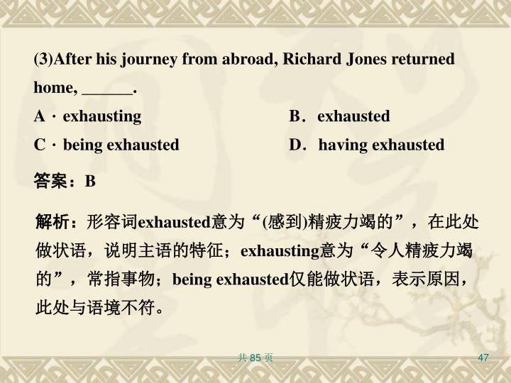 (3)After his journey from abroad, Richard Jones returned home, ______.