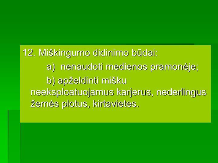 12. Miškingumo didinimo būdai: