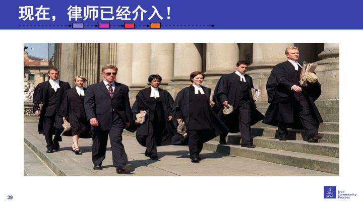 现在,律师已经介入!