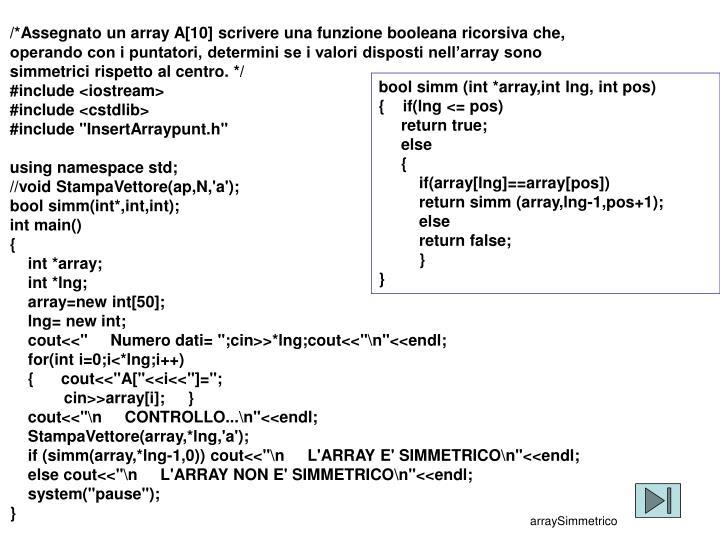 /*Assegnato un array A[10] scrivere una funzione booleana ricorsiva che,