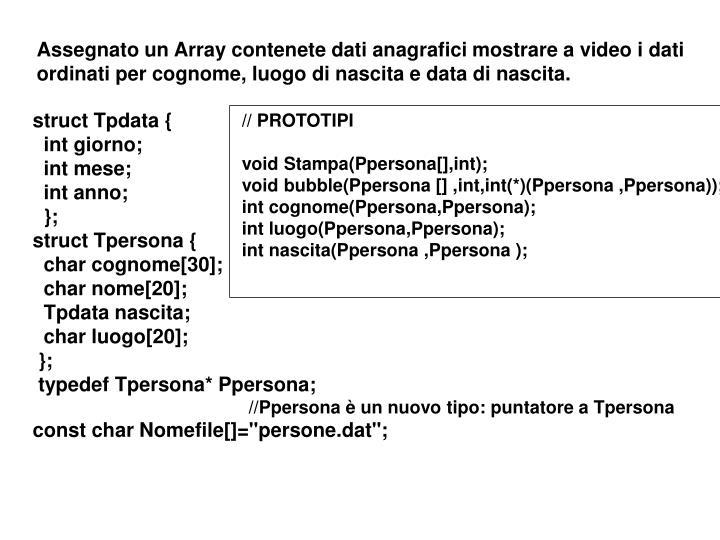 Assegnato un Array contenete dati anagrafici mostrare a video i dati ordinati per cognome, luogo di nascita e data di nascita.