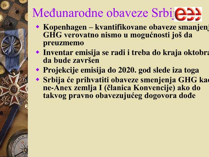 Međunarodne obaveze Srbije