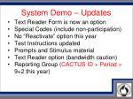 system demo updates