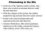 filmmaking in the 80s2