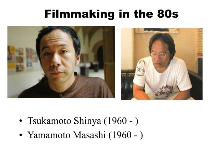 Filmmaking in the 80s