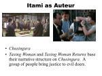 itami as auteur9