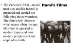 itami s films