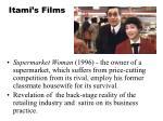itami s films10