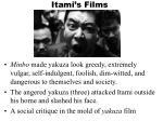 itami s films8