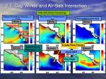 2 1 gap winds and air sea interaction