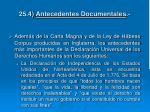 25 4 antecedentes documentales
