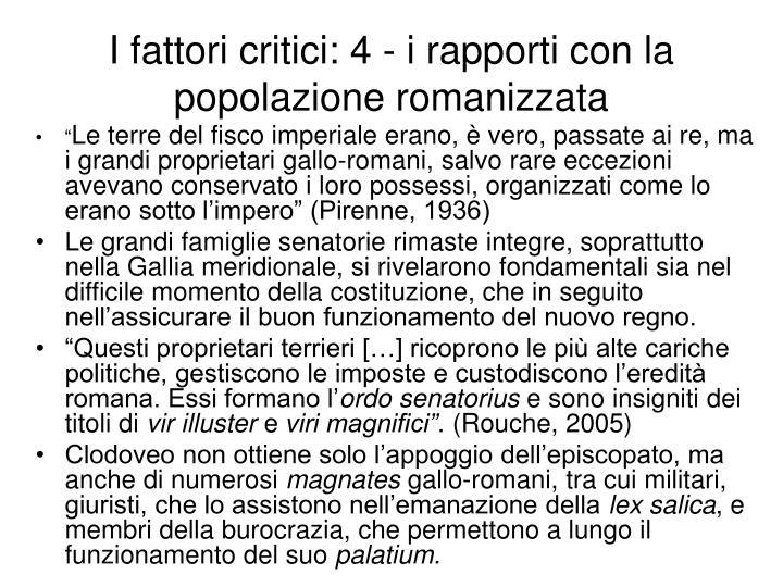 I fattori critici: 4 - i rapporti con la popolazione romanizzata
