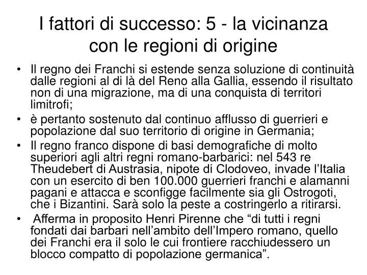 I fattori di successo: 5 - la vicinanza con le regioni di origine