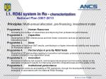 i 1 rd i system in ro characterization national plan 2007 2013