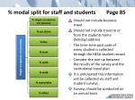modal split for staff and students page 85