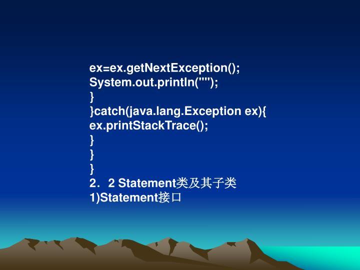 ex=ex.getNextException();