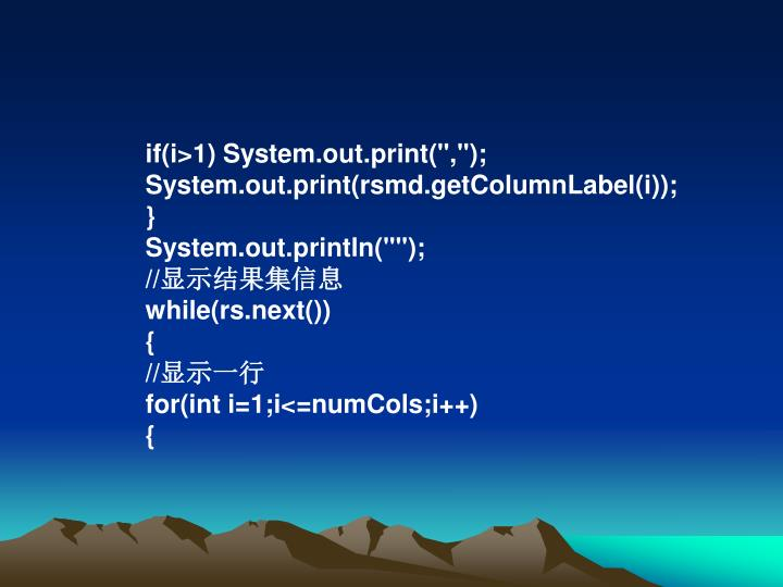 "if(i>1) System.out.print("","");"