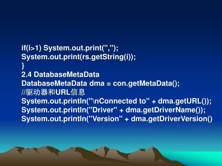 """if(i>1) System.out.print("""","""");"""