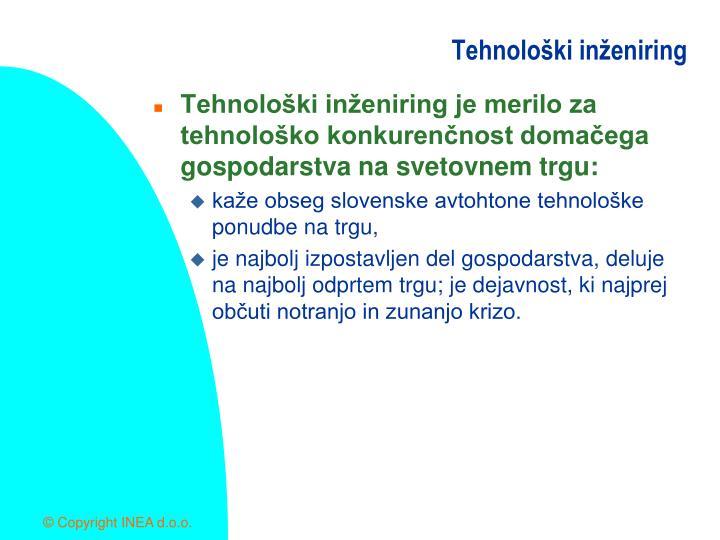 Tehnološki inženiring