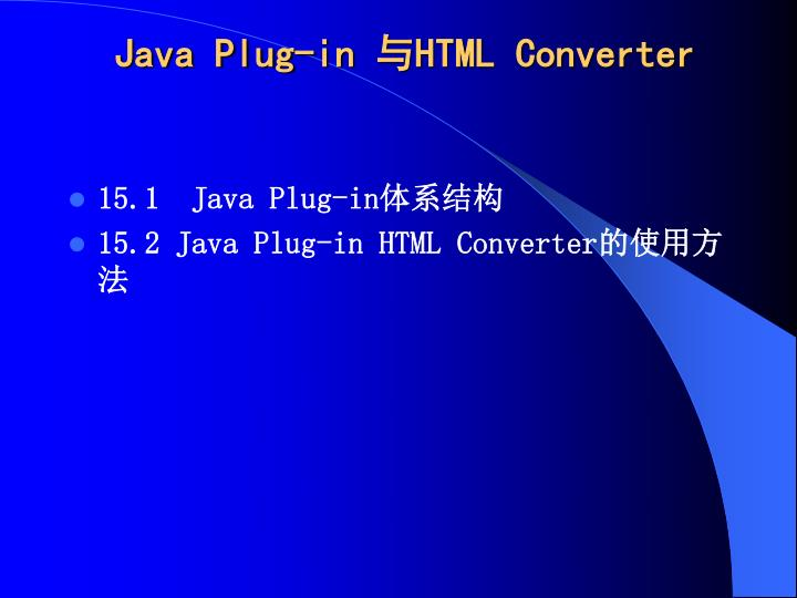 Java Plug-in