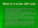 what it is in the jsp code