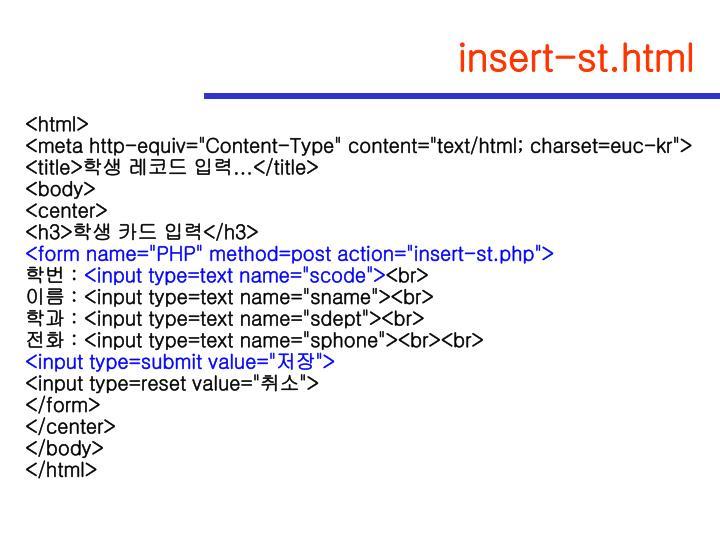 insert-st.html