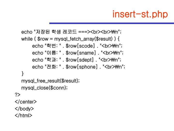 insert-st.php