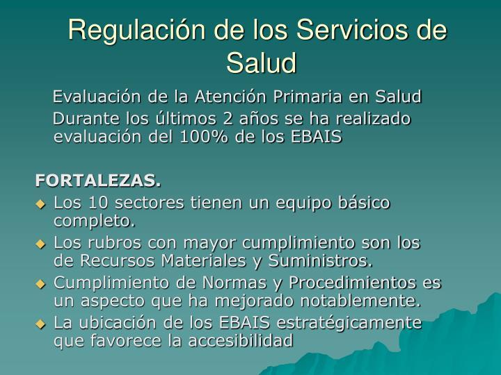 Regulación de los Servicios de