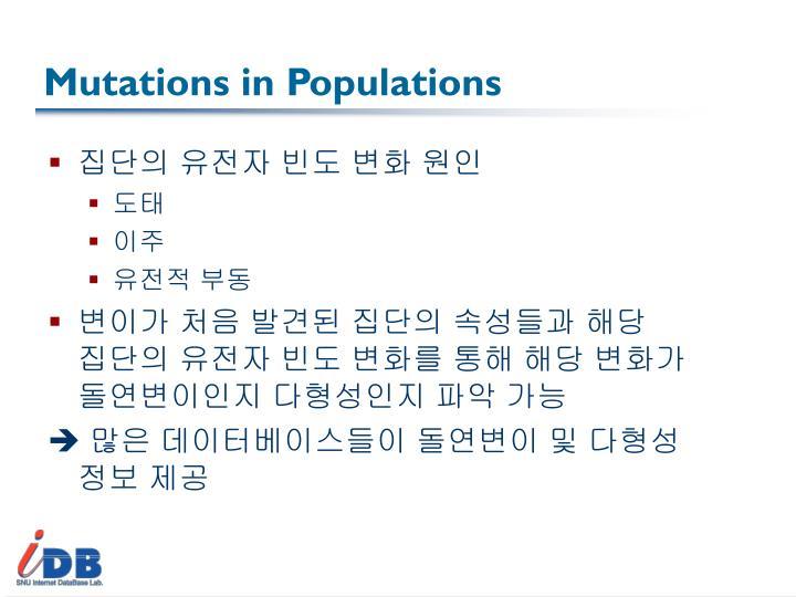 Mutations in Populations